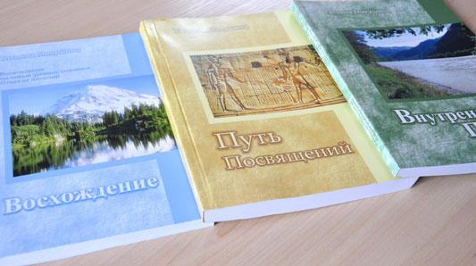 Серия «Материалы к семинарам»