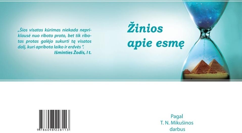 Šiaurės Atėnai » Literatūra